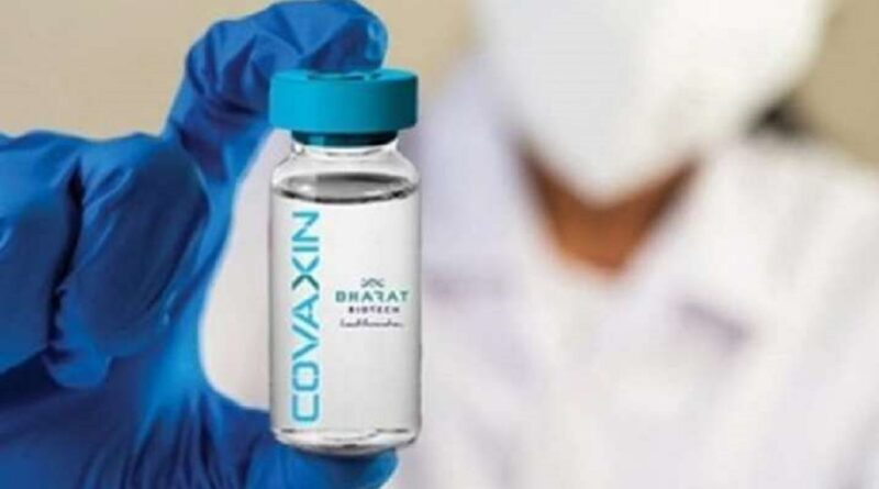 Bharat Biotech's partner Ocugen gets approval for the Covaxin vaccine shot in Canada